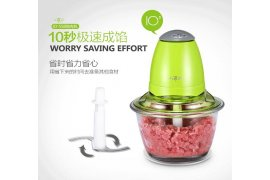 Electric Meat Grinder - Myanmar Online Shopping