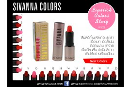 Lipstick Color Story - Myanmar Online Shopping