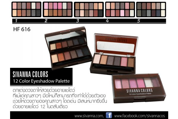 12 Colour Eyeshadow Palette