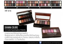 12 Colour Eyeshadow Palette - Myanmar Online Shopping