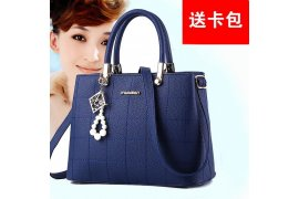 Bags for Girls(PreOrder) - Myanmar Online Shopping