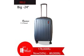 Racini Luggage (U.S Brand Item 3912 Big size 24
