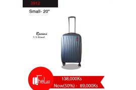 Racini Luggage (U.S Brand Item 3912 small size 20