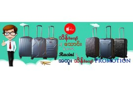 Big Discount Promotion... - Myanmar Online Shopping