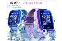 GPS Kid Watch ( 3S-WP7 )