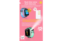GPS KID WATCH ( 3S-Q7S )