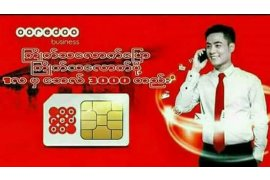 Ooredoo B to B Sim Card - Myanmar Online Shopping