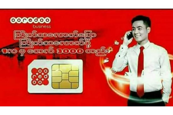 Ooredoo B to B Sim Card