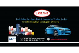 Luck Kabar Cars Spare Parts & Accessories Trading Co.,Ltd - Myanmar Online Shopping