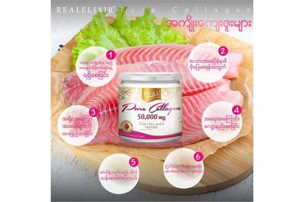 Real Pure Collagen 50,000 mg