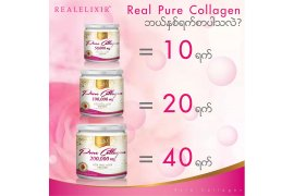 Real Pure Collagen 100,000 mg - Myanmar Online Shopping
