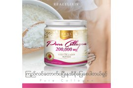 Real Pure Collagen 200,000 mg - Myanmar Online Shopping