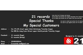 21_recordz_Special_Customers_grid.jpg